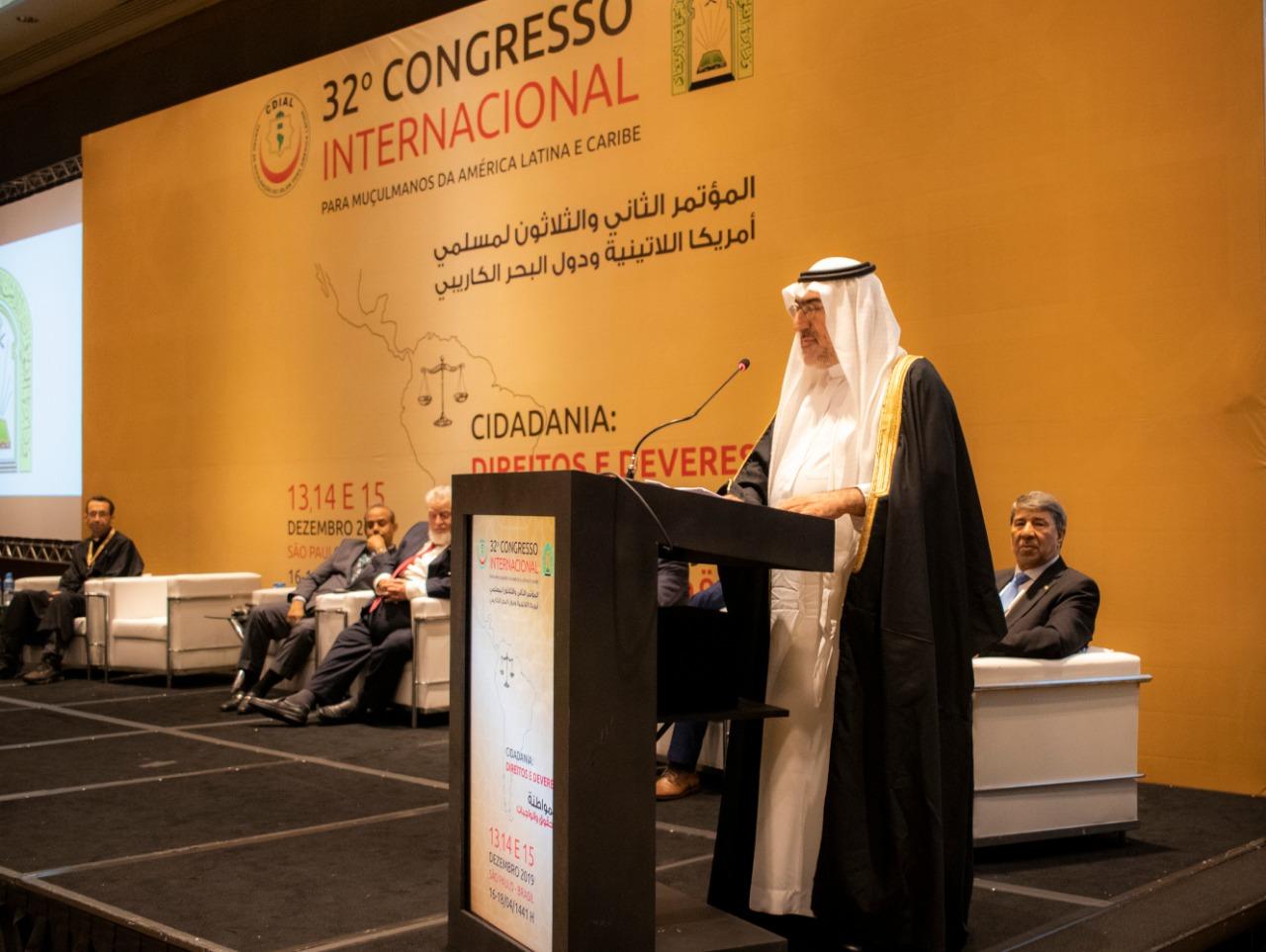 Dr. Saleh Bin Saad Al Nafissa