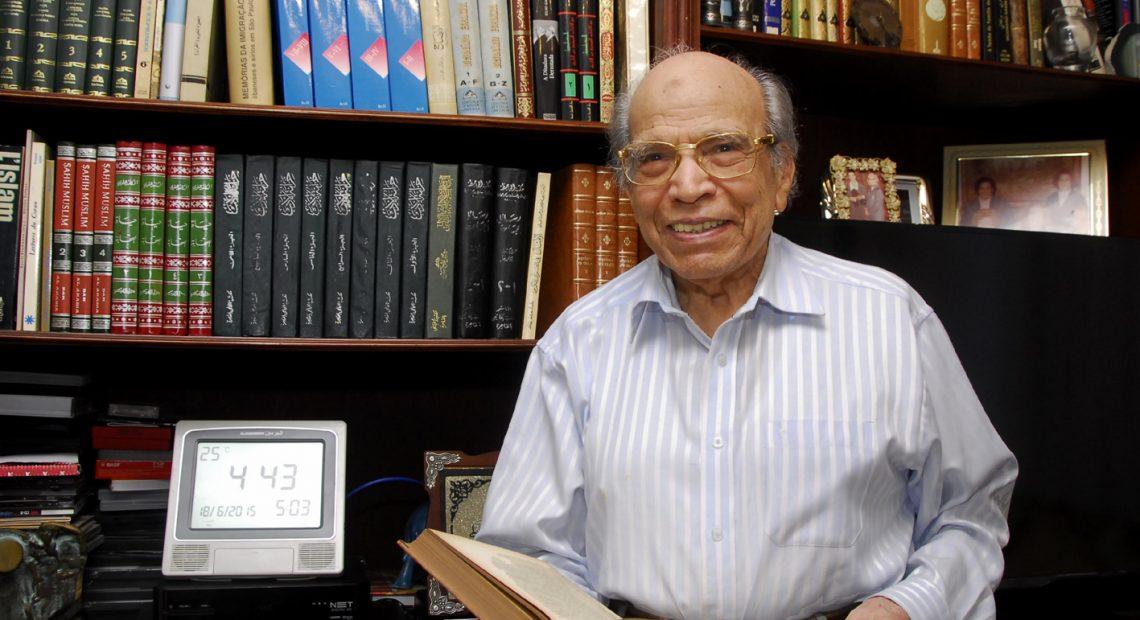 professor Helmi Nasr